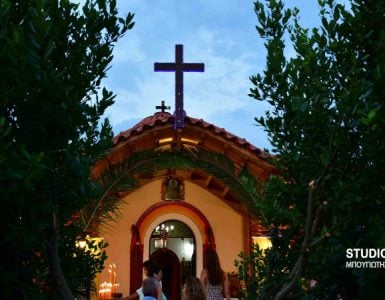Η Εορτή της αναμνήσεως του θαύματος Αγίας Ευφημίας στο Ναύπλιο