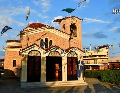 Λαμπρός εορτασμός Παναγίας της Τριχερούσας στην Ι.Μ. Αργολίδος