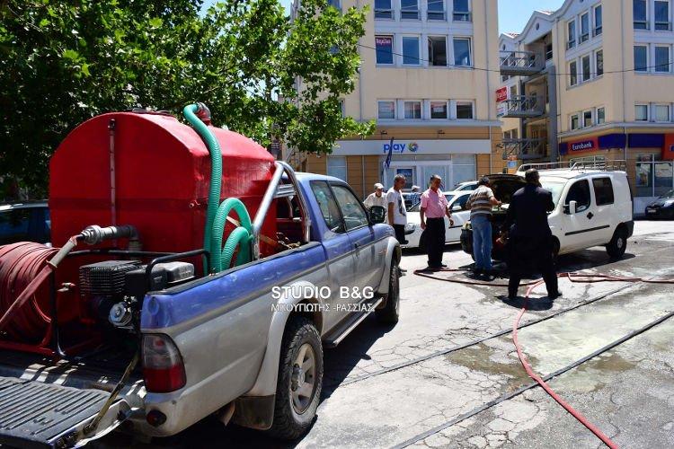 Ιερέας έσβησε φωτιά σε αυτοκίνητο στο Ναύπλιο