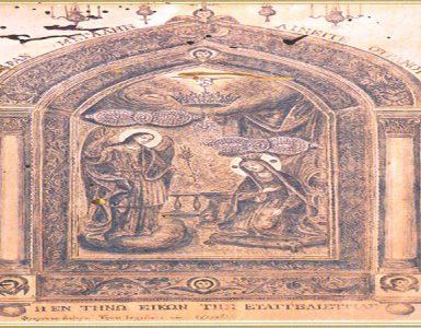 Εικόνα Παναγίας της Τήνου η θαυματουργή