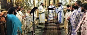 Αιτωλίας Κοσμάς: Ας μείνουμε γνήσιοι Ορθόδοξοι και Έλληνες