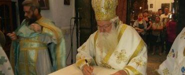 Επαναλειτούργησε Ιερά Μονή στην Ι.Μ. Δημητριάδος