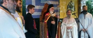 Δημητριάδος Ιγνάτιος: Δεν υπάρχει Θεός τιμωρός, αλλά Θεός αγάπης και συμπόνιας