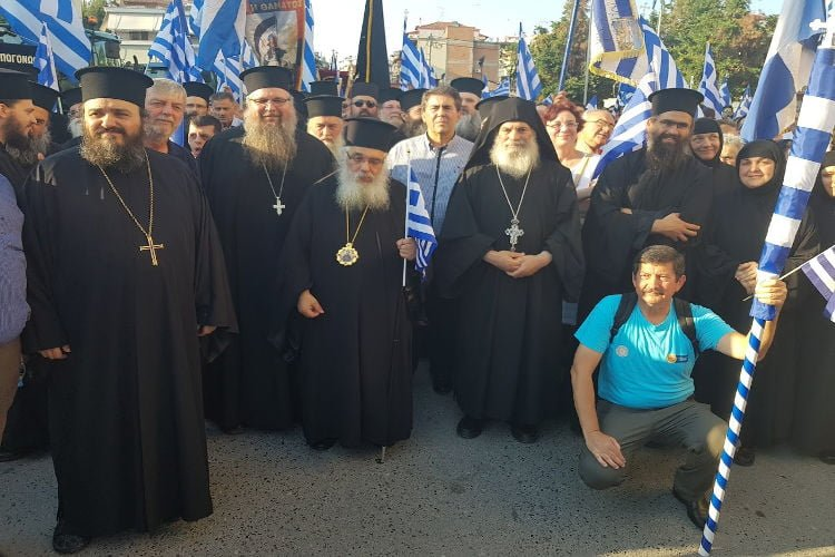 Ο Εδέσσης Ιωήλ στην πορεία για τη Μακεδονία στα Γιαννιτσά
