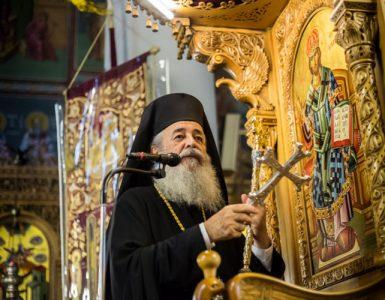 Φθιώτιδος Νικόλαος: Στη ζωή μας να ζητούμε πρώτα την ευλογία του Θεού