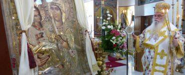 Η Σύναξη της Παναγίας Τριχερούσας εορτάστηκε στην Ι.Μ. Καστοριάς
