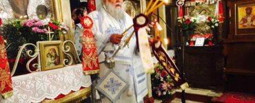 Κέρκυρας Νεκτάριος: Να δίνετε καθημερινά μαρτυρία Χριστού