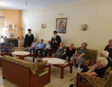 Ο Δημητριάδος Ιγνάτιος επισκέφτηκε το Εκκλησιαστικό Γηροκομείο Αρμενίου