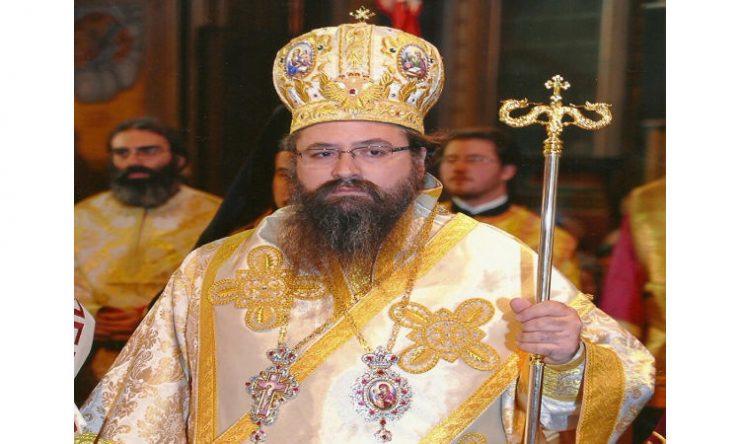 Δεν θα εορτάσει τα ονομαστήρια του ο Λευκάδος Θεόφιλος