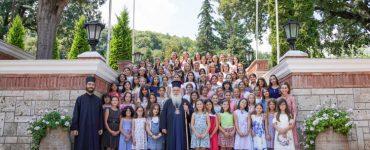 Ολοκληρώθηκε η 4η περίοδος φιλοξενίας παιδιών στην Ι.Μ. Παναγίας Δοβρά