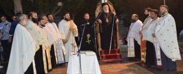 Στη Χαλκίδα εορτάστηκε η μνήμη του Προφήτη Ηλία
