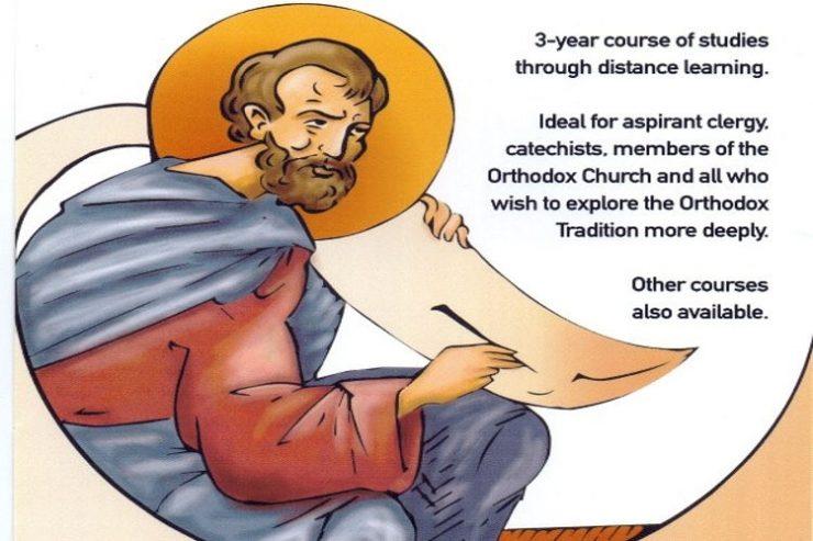 Το όραμα του Πατριάρχη Αλεξανδρείας που γίνεται πραγματικότητα