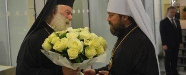 Έφτασε στη Μόσχα ο Πατριάρχης Αλεξανδρείας