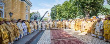 Η Εκκλησία της Ουκρανίας εόρτασε την επέτειο 1030 ετών Βαπτίσεως των Ρως