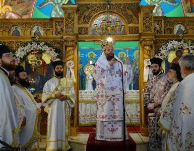 Η εορτή της Αγίας Μαρίνας στην Ι.Μ. Νέας Ιωνίας