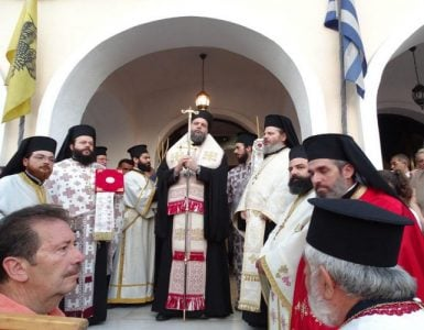 Η Εορτή της Αγίας Μαρίνης στη Νέα Φιλαδέλφεια