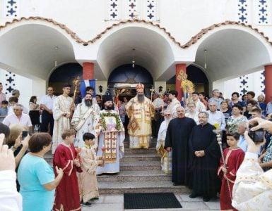 Η Εορτή της Αγίας Μαρκέλλας στην Ι.Μ. Κίτρους