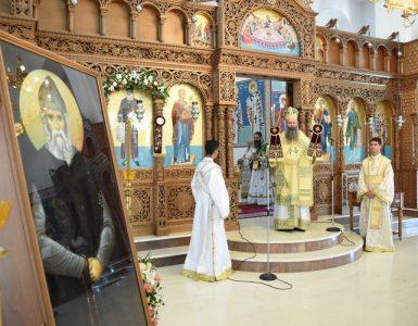 Πανήγυρη Αγίου Παϊσίου στην Ι.Μ. Κίτρους