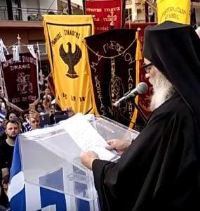 π. Παΐσιος: «Δε μπορώ να διανοηθώ να ονομάζονται κάποιοι άλλοι Μακεδόνες και όχι εμείς»