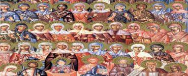 Αγίες 40 Παρθένες οι Ασκήτριες και Αμμούν ο διδάσκαλος αυτών