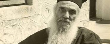Ανακοίνωση Οικουμενικού Πατριαρχείου για την Αγιοκατάταξη του Γέροντος Αμφιλοχίου