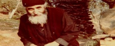 Καύση των νεκρών ώστε να ξεχάσουν την άλλη ζωή - Άγιος Παΐσιος