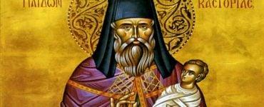 Πανήγυρις Αγίου Νικάνορος στην Καστοριά