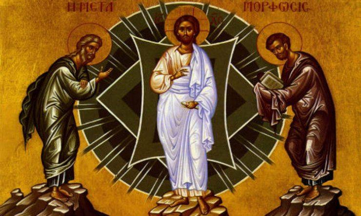 Απόδοση εορτής της Μεταμορφώσεως Σωτήρος Χριστού