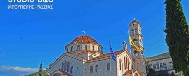 Πανήγυρις Κοιμήσεως Θεοτόκου στο Κιβέρι Αργολίδος