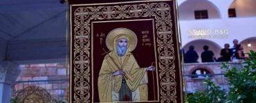 Η Αργολίδα εορτάζει τον Προστάτη της Άγιο Θεοδόσιο το νέο