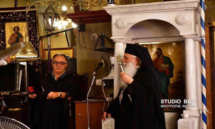 Η Εορτή της Παναγίας Θεομάνας στην Ι.Μ. Αργολίδος