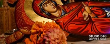 Ιερό Ευχέλαιο της Παναγίας στην Ι.Μ. Αργολίδος