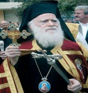 Αρχιεπίσκοπος Κρήτης δεν θα εορτάσει τα ονομαστήρια του