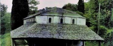Προσπάθεια ανασυγκρότησης Μονής Παμμεγίστων Ταξιαρχών Ζαγοράς