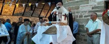 Δημητριάδος: Ο Μάρτυρας γίνεται μιμητής Χριστού