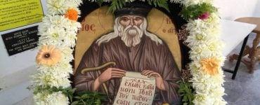 Η Εορτή του Αγίου Κοσμά του Αιτωλού στην Ι.Μ. Φθιώτιδος