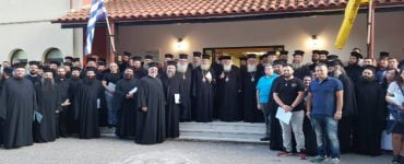 6ο Πανελλήνιο Συνέδριο Ιερέων Νεότητος και Κατηχητών