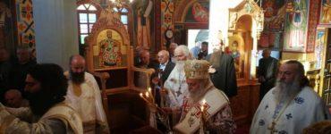 Εορτή Αγίου Νεομάρτυρος Δημητρίου του εκ Σαμαρίνης
