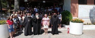 Χίλια Καλωσορίσματα στις Κατασκηνώσεις της Ι.Μ. Καλαμαριάς