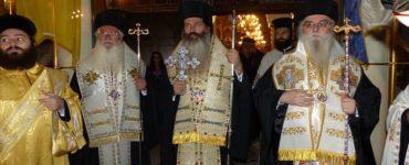 Πολυαρχιερατικός Εσπερινός Αγίου Νικάνορος στην Καστοριά