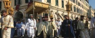 Κέρκυρα: Πλήθος κόσμου στη Λιτανεία του Αγίου Σπυρίδωνα