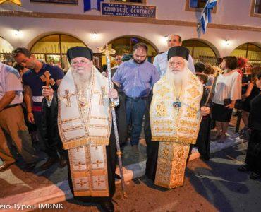 Εορτάζει ο Πολιούχος της Νάουσας Άγιος Θεοφάνης