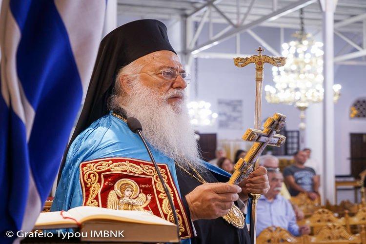 Παράκληση στην Παναγία Σουμελά από τον Μητροπολίτη Βεροίας