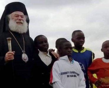 Πορεία αγάπης του Πατριάρχου Αλεξανδρείας στην Κένυα
