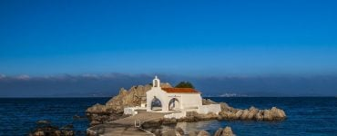 Αγρυπνία για τους Ναυτικούς στη Χίο
