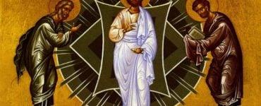 Μεταμόρφωση Σωτήρος Χριστού