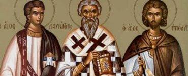 Πανήγυρις Αγίου Λαυρεντίου στο Πήλιο