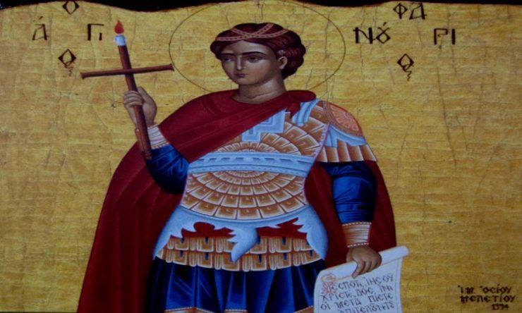 Παρακλητικός Κανών Αγίου Φανουρίου του Μεγαλομάρτυρα