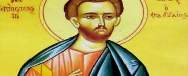 Προσευχή Αγίου Ιούδα του Θαδδαίου