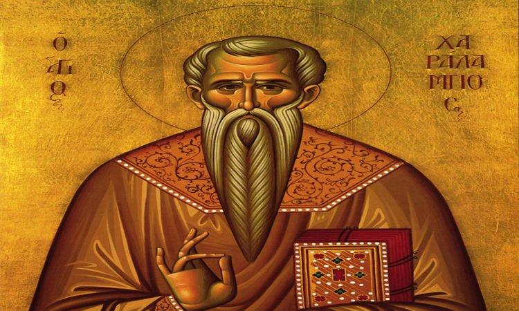 Θαύμα Αγίου Χαραλάμπους σε παράλυτη